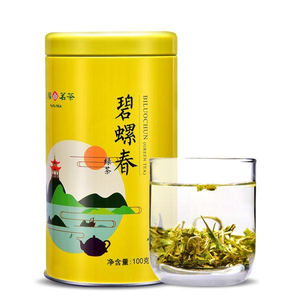 Зеленый чай Би Ло Чунь (100 гр.)