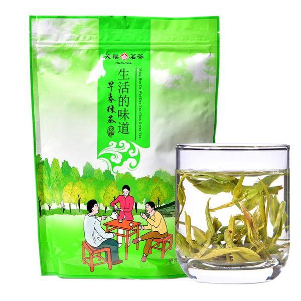 Зелений чай Маофен