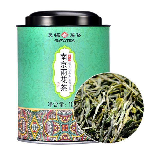 Зеленый чай Хуан Шань Мао Фэн (Ворсистые пики)